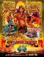 Still from the movie Surfer, Dude (5).jpg