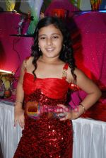 at Baby Ananya_s birthday bash in Jogeshwari on 27th December 2008 (19).JPG