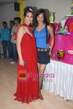 at Baby Ananya_s birthday bash in Jogeshwari on 27th December 2008 (44).JPG