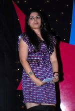 at Miss Teen press meet in JW Marriott on 27th December 2008 (40).JPG