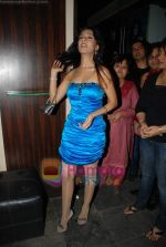 Amrita Rao at Victory film music launch in Vie Lounge on 28th December 2008 (24).JPG