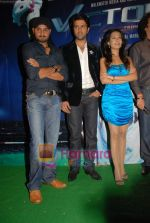 Amrita Rao, Harman Baweja, Harbhajan Singh at Victory film music launch in Vie Lounge on 28th December 2008 (8).JPG