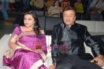 Anu Malik at Victory film music launch in Vie Lounge on 28th December 2008 (2).JPG