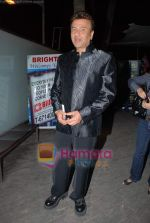 Anu Malik at Victory film music launch in Vie Lounge on 28th December 2008 (3).JPG
