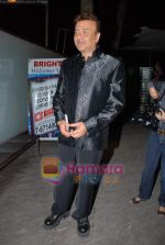 Anu Malik at Victory film music launch in Vie Lounge on 28th December 2008 (4).JPG