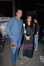 Ashutosh Gowariker with wife sunita at Victory film music launch in Vie Lounge on 28th December 2008 (2).JPG