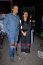 Ashutosh Gowariker with wife sunita at Victory film music launch in Vie Lounge on 28th December 2008 (65).JPG
