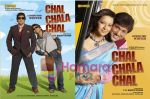 Movie Still of Chal Chala Chal (14).jpg