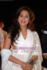 Urmila Matondkar as chief guest at Samvedna Sports Mahotsav organsied by NGO in Powai on 28th December 2008 (23).JPG