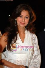 Urmila Matondkar as chief guest at Samvedna Sports Mahotsav organsied by NGO in Powai on 28th December 2008 (24).JPG