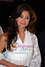 Urmila Matondkar as chief guest at Samvedna Sports Mahotsav organsied by NGO in Powai on 28th December 2008 (25).JPG