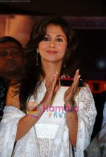Urmila Matondkar as chief guest at Samvedna Sports Mahotsav organsied by NGO in Powai on 28th December 2008 (34).JPG