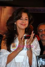 Urmila Matondkar as chief guest at Samvedna Sports Mahotsav organsied by NGO in Powai on 28th December 2008 (35).JPG