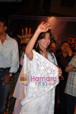Urmila Matondkar as chief guest at Samvedna Sports Mahotsav organsied by NGO in Powai on 28th December 2008 (37).JPG