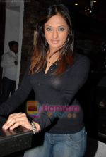 Brinda Parekh at Vie Lounge New Year_s pre-bash on 29th December 2008 (9).JPG
