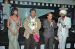Ritu Singh, Atul Gangwar, Harish Sharma at the launch of film Jalebi Culture on 28th Dec 2008.jpg