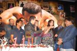 Aamir Khan, A.R. Murugadoss, Asin, Jiah Khan at Ghajini success bash in Taj land_s End on 30th December 2008 (7).JPG