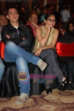 Aamir Khan, Kiran Rao at Ghajini success bash in Taj land_s End on 30th December 2008 (35).JPG