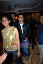 Aamir Khan, Kiran Rao at Ghajini success bash in Taj land_s End on 30th December 2008 (4).JPG