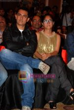 Aamir Khan, Kiran Rao at Ghajini success bash in Taj land_s End on 30th December 2008 (8).JPG