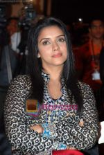 Asin Thottumkal at Ghajini success bash in Taj land_s End on 30th December 2008 (30).JPG