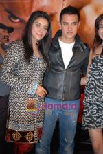 Asin Thottumkal, Aamir Khan at Ghajini success bash in Taj land_s End on 30th December 2008 (2).JPG