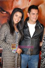 Asin Thottumkal, Aamir Khan at Ghajini success bash in Taj land_s End on 30th December 2008 (3).JPG