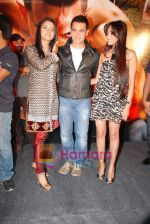 Asin Thottumkal, Aamir Khan, Jiah Khan at Ghajini success bash in Taj land_s End on 30th December 2008 (5).JPG