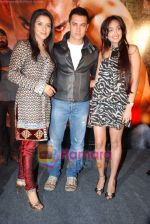 Asin Thottumkal, Aamir Khan, Jiah Khan at Ghajini success bash in Taj land_s End on 30th December 2008 (7).JPG