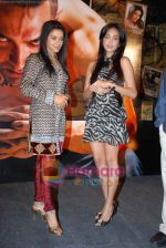 Asin Thottumkal, Jiah Khan at Ghajini success bash in Taj land_s End on 30th December 2008 (37).JPG