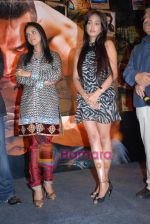 Asin Thottumkal, Jiah Khan at Ghajini success bash in Taj land_s End on 30th December 2008 (55).JPG