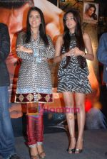 Asin Thottumkal, Jiah Khan at Ghajini success bash in Taj land_s End on 30th December 2008 (6).JPG