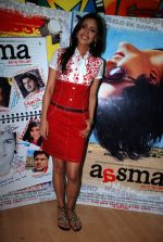 Hrishita Bhatt at the Audio release of Aasma - The Sky Is The Limit in Planet M on 30th December 2008 (12).JPG