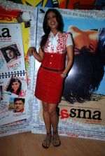 Hrishita Bhatt at the Audio release of Aasma - The Sky Is The Limit in Planet M on 30th December 2008 (13).JPG