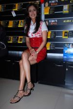 Hrishita Bhatt at the Audio release of Aasma - The Sky Is The Limit in Planet M on 30th December 2008 (22).JPG