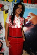 Hrishita Bhatt at the Audio release of Aasma - The Sky Is The Limit in Planet M on 30th December 2008 (8).JPG
