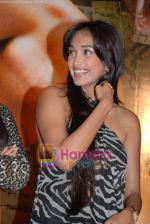 Jiah Khan at Ghajini success bash in Taj land_s End on 30th December 2008 (19).JPG