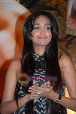 Jiah Khan at Ghajini success bash in Taj land_s End on 30th December 2008 (57).JPG