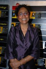 Seema Biswas at the Audio release of Aasma - The Sky Is The Limit in Planet M on 30th December 2008 (8).JPG