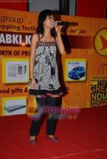 at Indian Idol Contestants New Year_s bash in Central Mall on 30th December 2008 (32).JPG