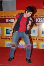 at Indian Idol Contestants New Year_s bash in Central Mall on 30th December 2008 (37).JPG