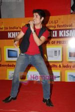 at Indian Idol Contestants New Year_s bash in Central Mall on 30th December 2008 (38).JPG