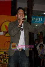 at Indian Idol Contestants New Year_s bash in Central Mall on 30th December 2008 (5).JPG