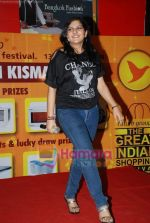 at Indian Idol Contestants New Year_s bash in Central Mall on 30th December 2008.JPG
