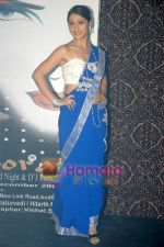 at Mirage Entertainment_s Khoobsurat fashion show in D Ultimate Club on 30th December 2008 (13).JPG