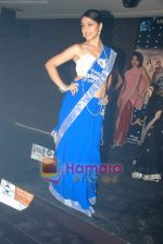 at Mirage Entertainment_s Khoobsurat fashion show in D Ultimate Club on 30th December 2008 (14).JPG