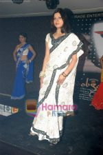 at Mirage Entertainment_s Khoobsurat fashion show in D Ultimate Club on 30th December 2008 (17).JPG