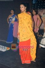 at Mirage Entertainment_s Khoobsurat fashion show in D Ultimate Club on 30th December 2008 (19).JPG