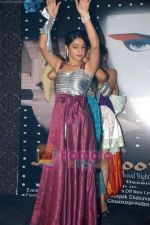 at Mirage Entertainment_s Khoobsurat fashion show in D Ultimate Club on 30th December 2008 (26).JPG