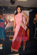 at Mirage Entertainment_s Khoobsurat fashion show in D Ultimate Club on 30th December 2008 (37).JPG